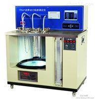 沥青动力粘度试验仪