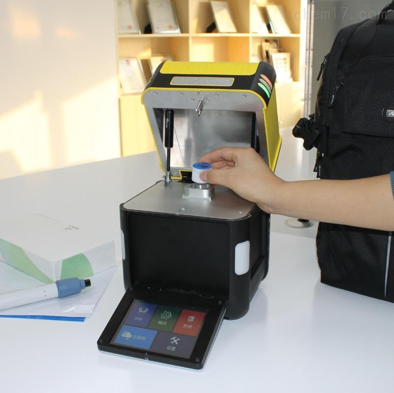 PeDX® Oil+-便携式XRF油品分析光谱仪