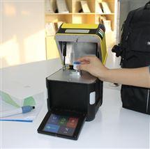 PeDX® Oil+便携式XRF油品分析光谱仪
