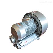 生物發酵罐專用高壓風機/旋渦氣泵