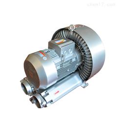 RH-910-2生物發酵罐高壓風機/旋渦氣泵