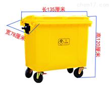 SP-HSYLZYX660L黄色医疗垃圾转运箱(户外大医疗桶)
