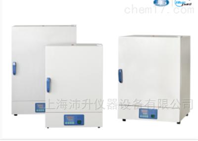 DHG系列上海一恒干燥箱