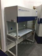 实验室小单人垂直流洁净工作台