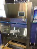 GZJH-1000广东无菌实验室百级洁净工作台