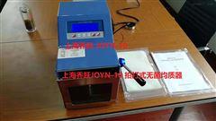 JOYN-12可编程拍击式均质器