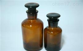 30ml棕小口瓶