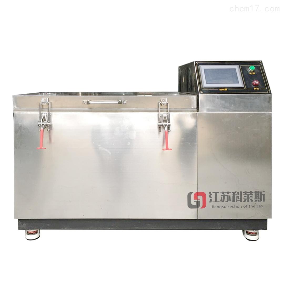 kls-1600L深冷處理設備