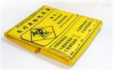 SP-YLFWLJD-HS黄色医疗废物垃圾袋(加厚全新料)