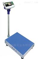 计重电子秤价格100kg电子台秤KS211