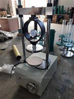 土工仪器大全手动电动石灰土压力试验机