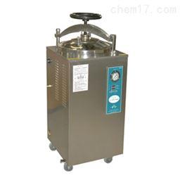 YXQ-30SII玻璃器皿立式压力蒸汽灭菌器