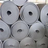 特價供應2公分厚高密度橡塑保溫板