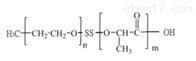mPEG-SS-PLA-OH/聚乳酸嵌段共聚物