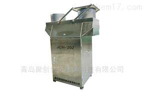 JCH-202JCH-202冷藏型降水降尘自动采样器