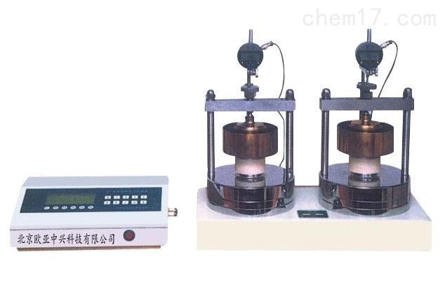 GZQ-1型全自動氣壓固結儀(高壓)