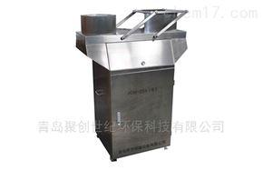 JCH-204(S)JCH-204(S)型降水降尘自动监测系统