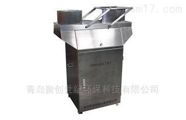 JCH-204(S)型降水降尘自动监测系统