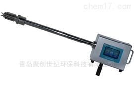 JCY-130(S)JCY-130(S)型油烟快速检测仪(一体式)