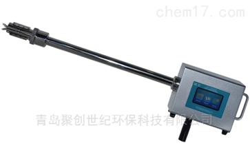 JCY-130(S)型油烟快速检测仪(一体式)
