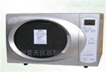 WMX-Ⅲ微波消解装置