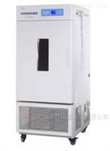 LHH系列-上海一恒综合药品稳定性试验箱