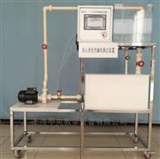 JY-T021Ⅱ数字型离心泵特性曲线测定实验装置