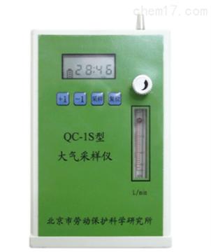 QC-1S北京勞保所QC-1S單氣路大氣采樣器采樣儀
