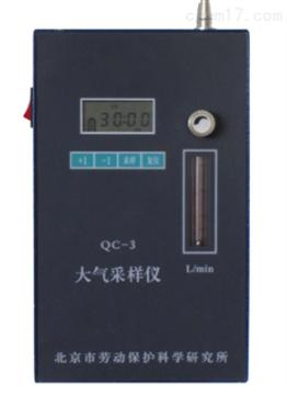 北京勞保所QC-3大流量空氣/大氣采樣器