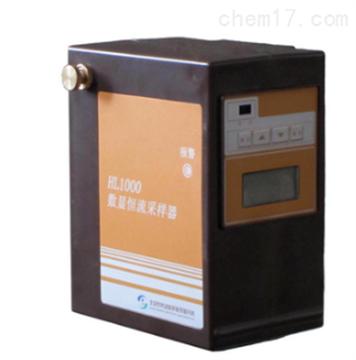 北京勞保所 HL1000單雙器路恒流大氣采樣器