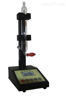 北京勞保所BL-2000皂膜 氣體流量計