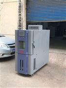 武漢-40低溫試驗箱