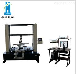 钢材板材测试试验机