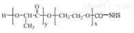 PLA-PEG-CO-NHS MW:2000/聚乳酸共聚物