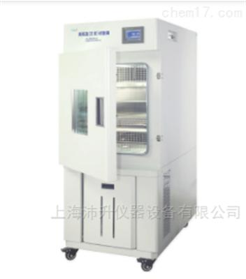 BPHS-060A(B、C)上海一恒高低温(交变)湿热试验箱