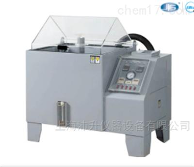 LYW-015上海一恒盐雾腐蚀试验箱
