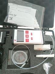 上海锦川 MapScan便携式残氧仪