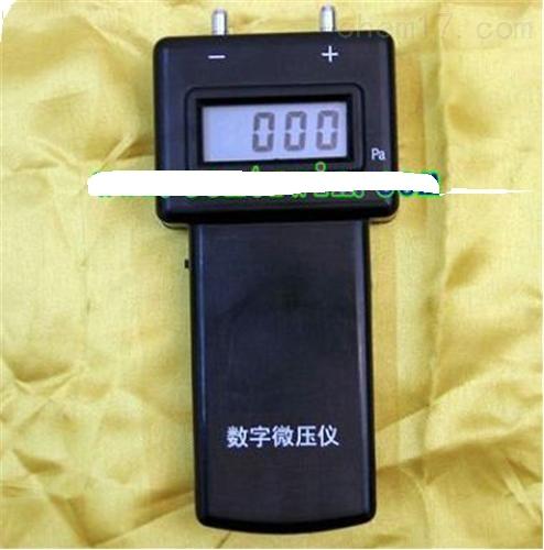 HY-ZDP1000-ⅢB数字微压计
