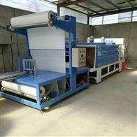 1.2米标准板PE膜热收缩保温板包装机
