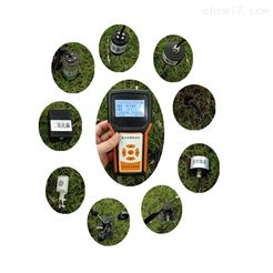 HTNH-7手持农业环境记录仪
