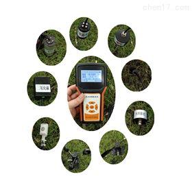 HTNH-9茄子视频网環境氣象監測儀