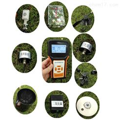 HTNH-13手持茄子视频色版環境氣象監測儀