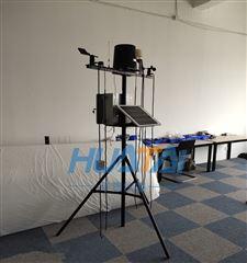 HTZX-4P水质在线监测站