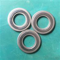 17716509856内外环金属石墨缠绕垫片尺寸表