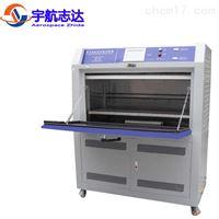 阳光照射紫外老化测试实验机