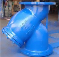 GL41H氧氣專用Y型過濾器