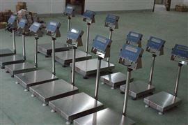 SCS上海防爆电子磅-50kg防爆电子磅-100kg防爆电子磅-防爆磅称