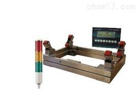 SCS走在技术的前沿-电子钢瓶称¬—SCS钢瓶电子秤-钢瓶电子称