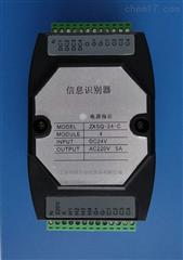 普林斯顿电厂给煤机编码器HTC-40D10ES