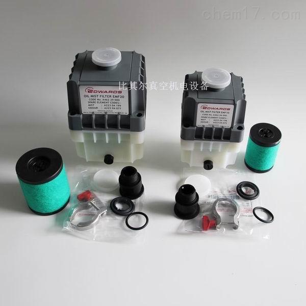 愛德華EMF10真空泵油過濾器A46226000